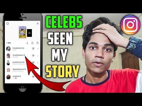 Bollywood Celebrities Seen My Instagram Story 😱