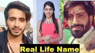 Real Name of Ghulaam Actors