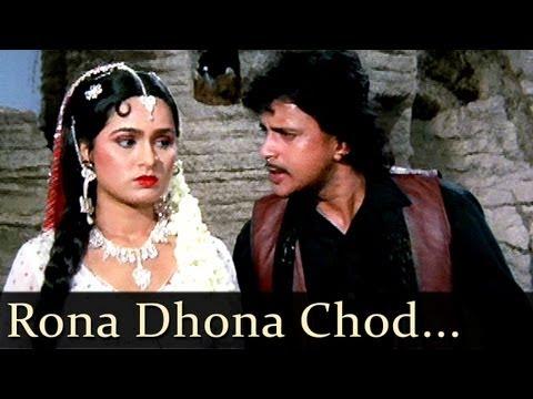 Daata - Rona Dhona Chhod Hamse Nata