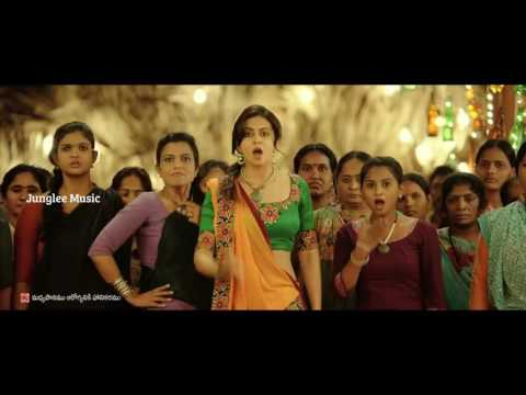 Kukkurukuru KICKFull Video Song - Raviteja - Rakul Preet Singh - Thaman