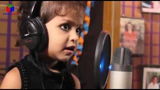 Dil hai chota sa choti si asha  (song baby voice