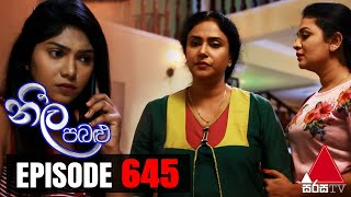 Neela Pabalu - Episode 645 | 22nd December 2020 | Sirasa TV Thumbnail