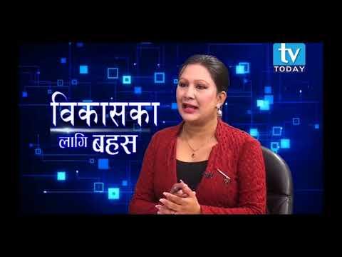 Er. Kameshwar prasad singh Bikash Ka lagi Bahas Talk show On TV Today Television
