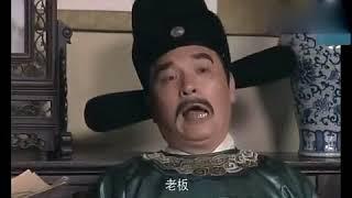 朱元璋私访暗查赃官,惩治腐败就该如此