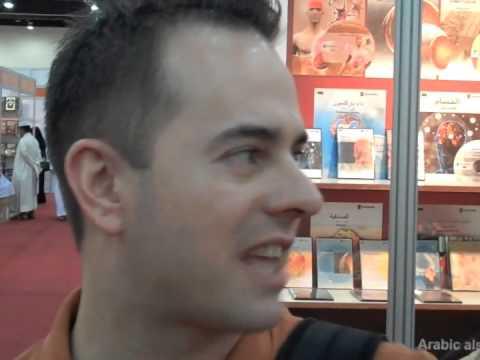 Chad Post at the Abu Dhabi Book Fair 2009