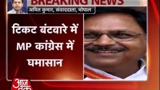 Congress MP has resigned as vice chairman Manak Agarwal