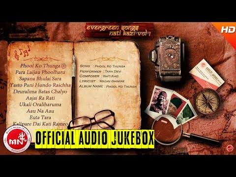 Nati KajiEvergreen Nepali Songs Collection Audio Jukebox | VOl 1 | Music Nepal