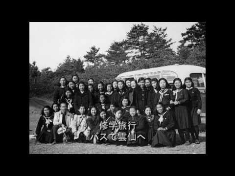 佐賀県立武雄高等学校校歌