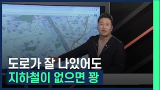강남구 세곡동 아파트 전망과 가치평가 / #부동산해결사…