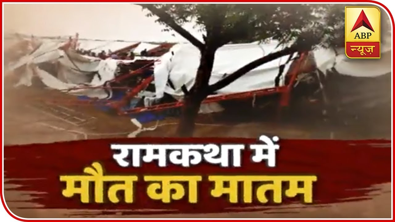 14 Die As Pandal Collapses In Barmer: Ground Report   ABP