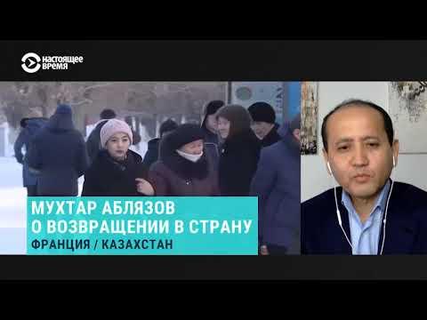 Аблязов: пока Назарбаев