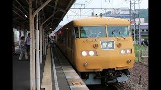 【がんばれカブトガニ】JR山陽本線 笠岡駅に普通電車到着