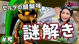 小島みゆ (みゆぴな) 3歳のころからゲーム生活しているグラビアアイドル...
