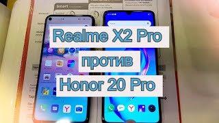 Honor 20 Pro против Realme X2 Pro - какой смартфон купить в 2020 году. Видеоподкаст