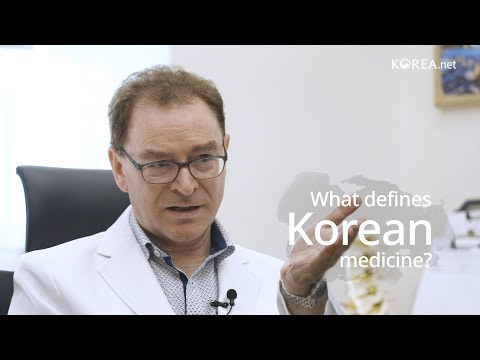 Korea Focus: Korean Medicine