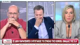 Σε δίκη παραπέμπει ο Ντογιάκος το σύνολο - 17/10/2014