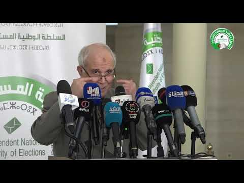 الندوة الصحفية للدكتور محمد شرفي رئيس السلطة الوطنية المستقلة للانتخابات يوم 27 مارس 2021