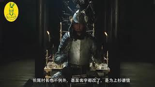 《天与地》:日本人疯了!不惜血本拍出有史以来最震撼的战争片之《天与地》 thumbnail