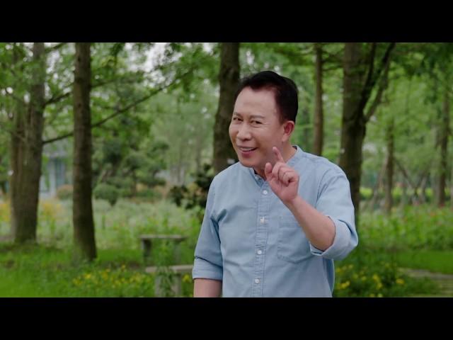 forDay6 YANSK 112 ChengduCity FarmLand