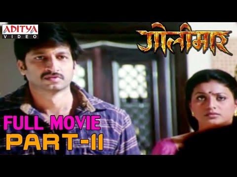 Golimaar Hindi Movie Part 11/13 - Gopichand, Priyamani