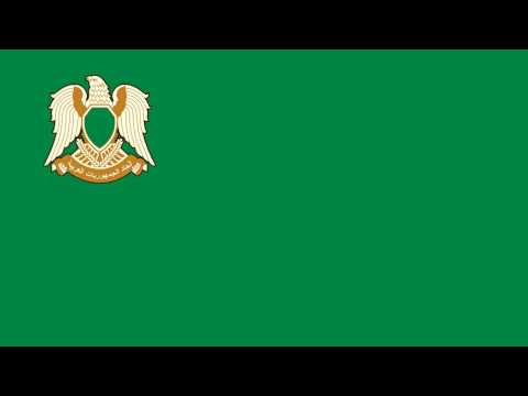 National Anthem of Libya (1969-2011) (Instrumental)