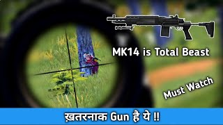MK14 full Auto mode is best in Pubg mobile | Chicken dinner | Pubg mobile Hindi Gameplay