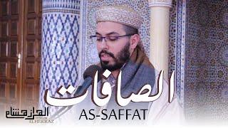 هشام الهراز سورة الصافات قاهرة الشياطين surah as-saffat hicham elherraz
