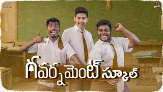 Government School to Private School || Ep - 1 || Tej India || Infinitum media