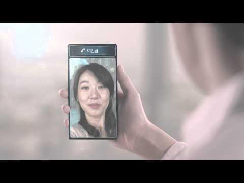 Future of Hanabank (하나은행의 미래)