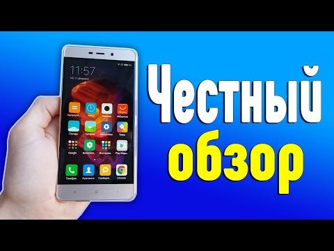 ЧЕСТНЫЙ ОБЗОР Xiaomi Redmi 4 Pro