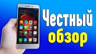 мобильный телефон Xiaomi Redmi 4 Pro 32GB обзор
