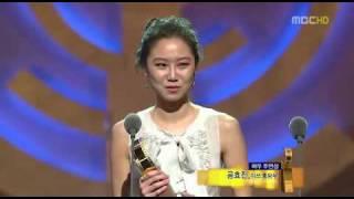 Korea Film Awards 2008 Best Actress - Gong Hyo Jin (Crush & Blush) [HQ]