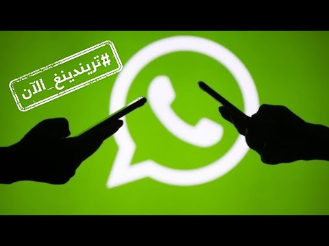 -ثورة الوتساب- فقط في لبنان  - نشر قبل 2 ساعة
