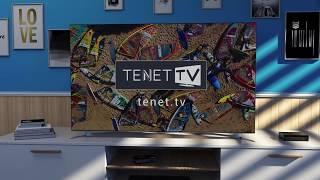 TENET-TV в мережi будь-якого провайдера | Переходь на цифрове телебачення з TENET-TV (2018)