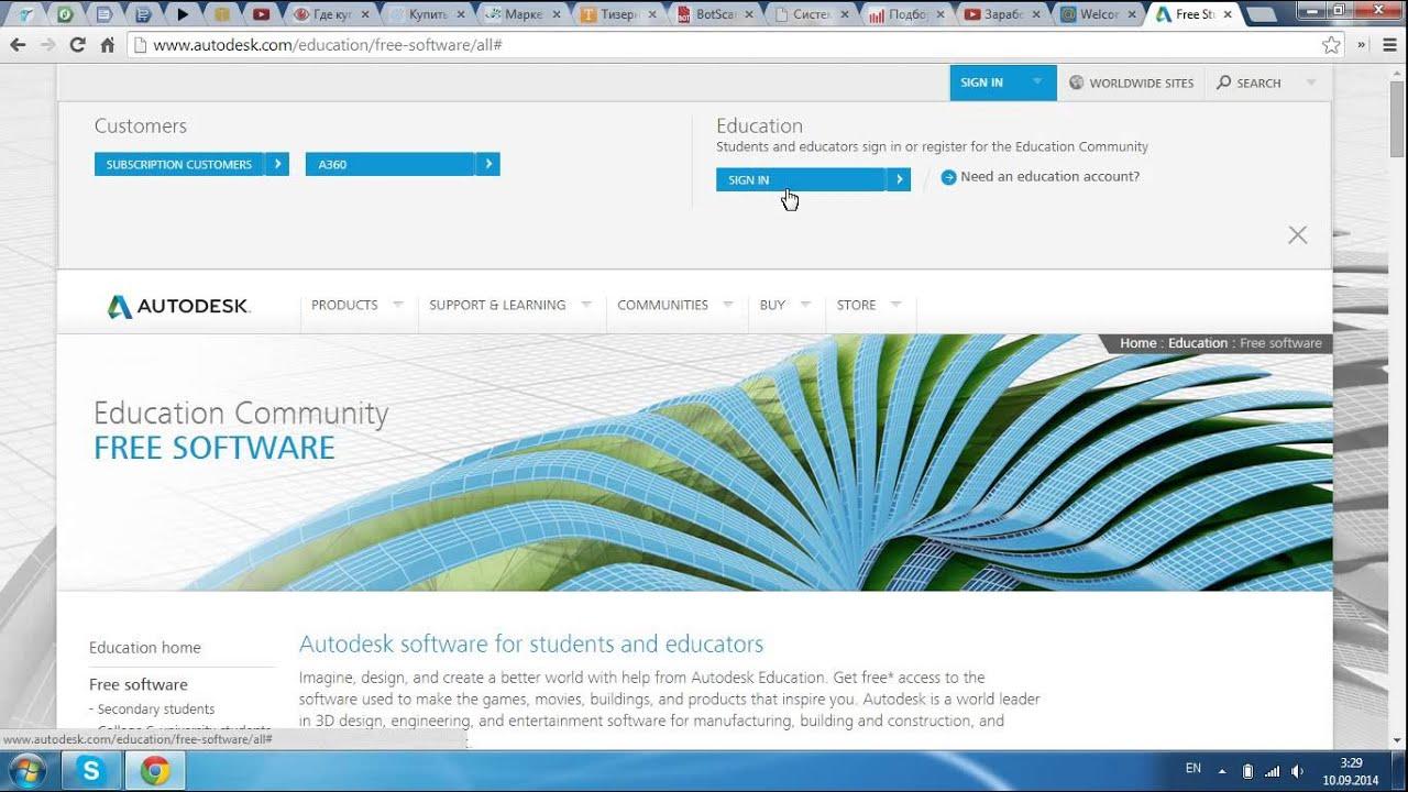 Официальный сайт 3d max