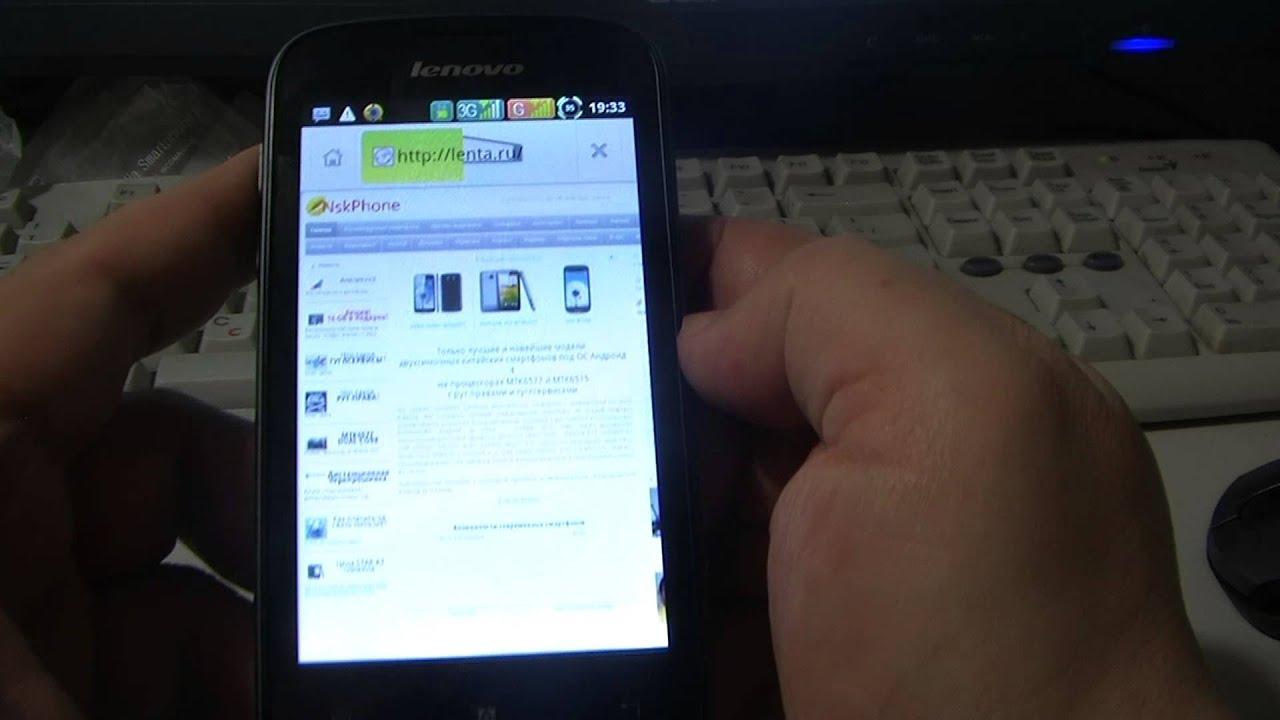 Мобильный телефон lenovo s660 купить недорого в каталоге shop. By. У нас %скидки до 30% и самые выгодные цены 2018 года. Характеристики.