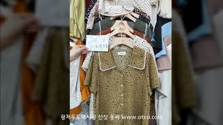 2020 03 28 광저우 싸허/스산항 도매시장 구매대…