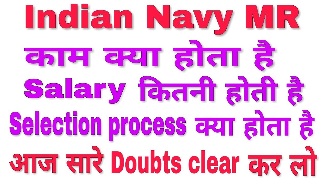 Indian Navy Application Form.pdf