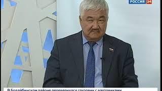 Выпуск «Вести 24» 27.06.2019 (10:00)