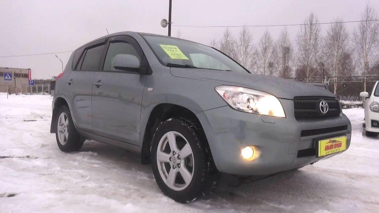 . Новые и подержанные автомобили хонда цр-в. Новые автомобили, с пробегом и без широкий выбор для того, чтобы купить хонда цр-в в барнауле.