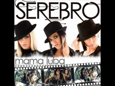 serebro mama lover 320kbps mp3 download