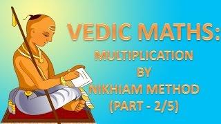 Vedic Maths|Speed Maths: Multiplication by Nikhilam Method Part 2/5