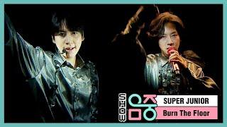 Download [쇼! 음악중심] 슈퍼주니어 - 번 더 플로어 (Super Junior - Burn The Floor), MBC 210320 방송