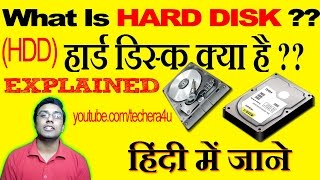 [ Hindi ] What is Hard Disk (HDD) ? Explained