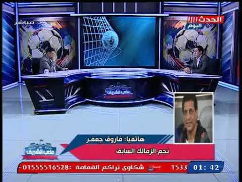 أول تعليق ناري علي قرارات اتحاد الكرة ضد الزمالك ومرتضى منصور