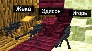 ЛЕГЕНДАРНЫЙ ЧЕЛОВЕК БЛОК!