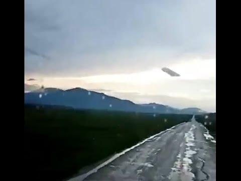 Зависшее НЛО над Алтаем. 20мая 2021г.