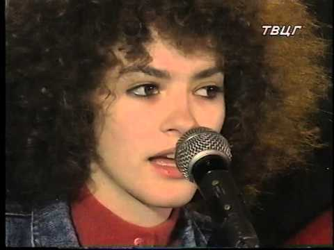 TRAG RUZA - Gospoda Glembajevi Titogradska gitarijada april 1991