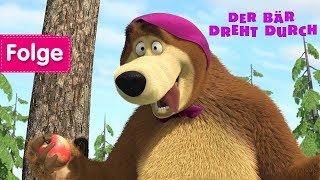 Mascha und der Bär -  Der Bär Dreht Durch 🤪(Folge 38)