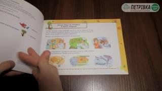 Робочий зошит-альбом з трудового навчання 1 клас Бровченко